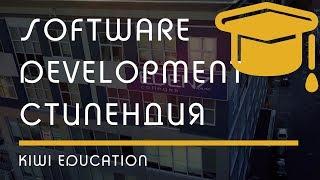 ОБРАЗОВАНИЕ: программирование в Edenz, стипендия