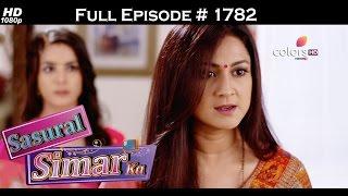 Sasural Simar Ka - 28th March 2017 - ससुराल सिमर का - Full Episode (HD)