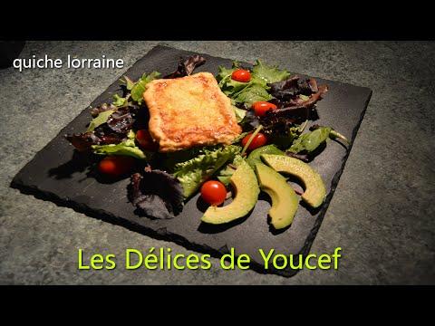 recette-de-la-quiche-lorraine-halal-طريقة-تحضير-الكيش-لوران
