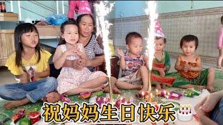 越南刘静 - 祝妈妈生如快乐,女儿永远爱你
