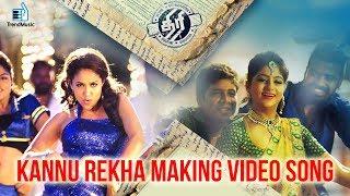 thiri movie kannu rekha song ashwin swathi reddy ajesh trend music