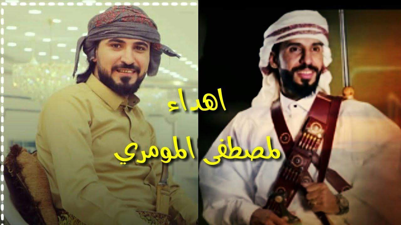 محمد عطيفه غايب حبيبي اهداء [ اغنيه خيال ]