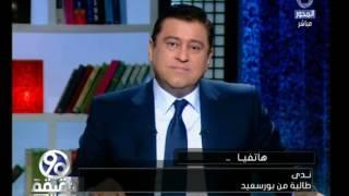 بالفيديو.. طالبة بالإعدادية تهاجم وزير التربية والتعليم: «قاعد على الكرسي وخلاص»