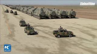 Военный парад в Китае. (2017).HD