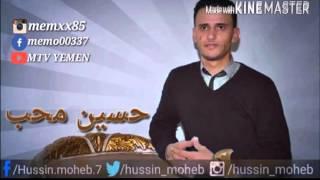 ويني يريم مني ياليلاه واللحن وطرب قمة الابداع للفنان حسين محب 2016