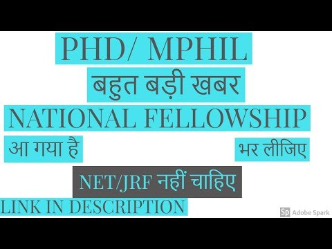 phd-and-mphil-students-बहुत-बड़ी-खबर-national-fellowship-||-apply-fast