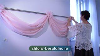 видео Шторы из органзы своими руками: как пошить элементы декора