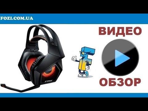 Обзор наушников SA-901 7.1 для геймеров. купить на ALIEXPRESS.COM .