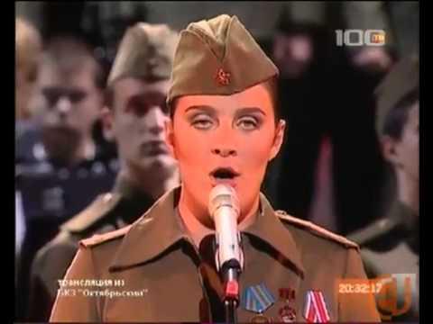 Елена Ваенга - Священная Bойна (Elena Vaenga - The Sacred War)