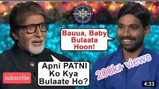 KBC's funniest episode with Amitabh Bachchan episode11 funny motivational series more in description