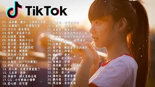 2019 Tik Tok Chinese Song Ranking