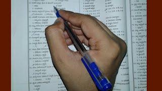 AP DSC 7th Class (1-8 lessons) Bits    AP DSC  Material Bits    AP DSC Bits.