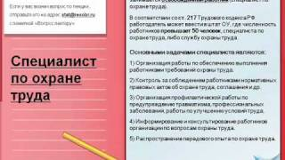 lecture_menobr_03.wmv(, 2010-08-25T10:12:31.000Z)