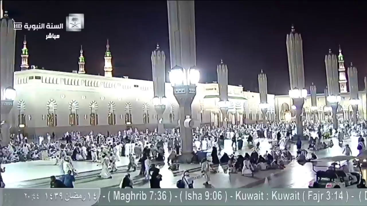 Masjid Al Nabawi in Madinah - Live Prayers | Prophet's Mosque in