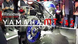 Yamaha MT-15 Price, Specs, Images, Mileage, Colors - #Reviewsofyeathartsurace