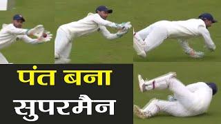 India VS England 3rs Test: Rishabh Pant takes Superman catch of Ollie Pope | वनइंडिया हिंदी