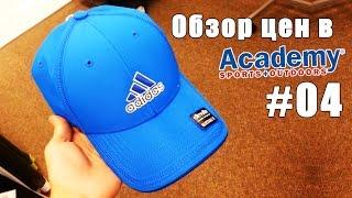 Обзор цен в Academy #04. Одежда Adidas - Жизнь в США
