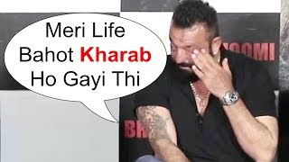 Sanjay Dutt Emotional Talking About His Friend Kamlesh And His Life Story In Sanju
