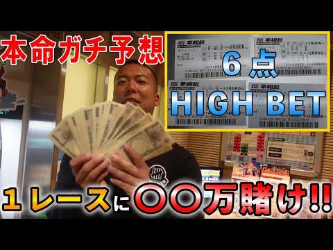 【競艇・ボートレース】カジノ本命予想でまた高額払い戻し?!ボックス検証後編も!