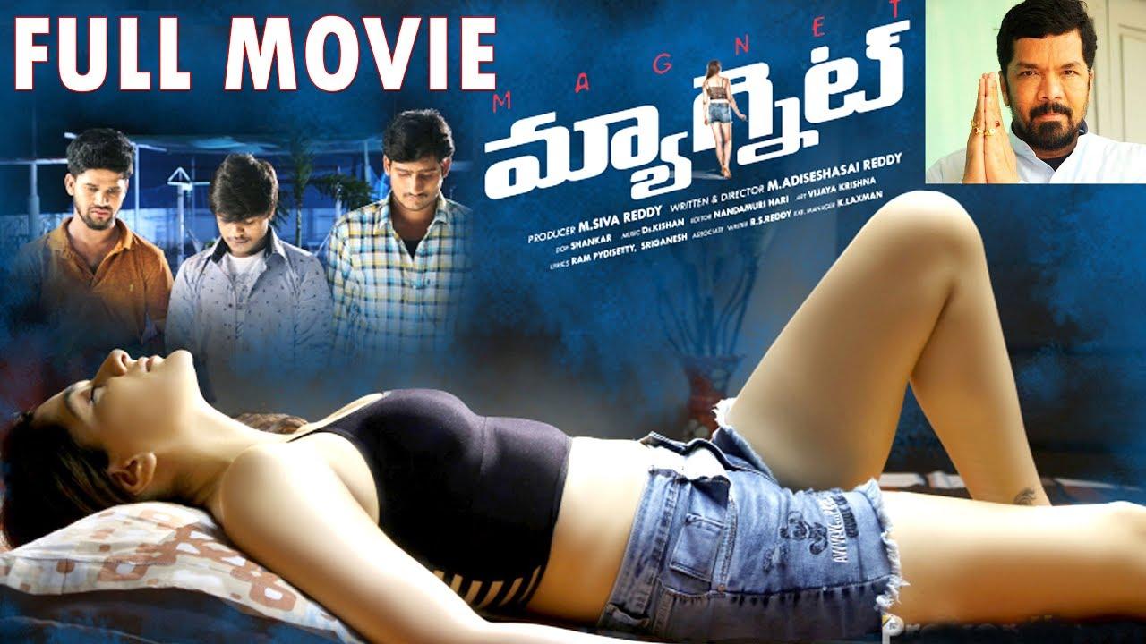 Download Magnet Latest Telugu Full Length Movie | 2019 Full Movies | #TeluguMovies