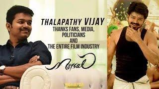 Thalapathy Vijay Breaks Silence on Mersal