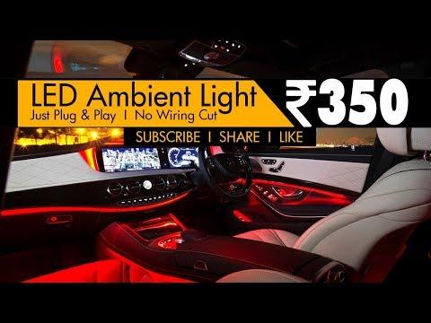 Led Car Ambient Lights Full Review Unboxing Dekho India