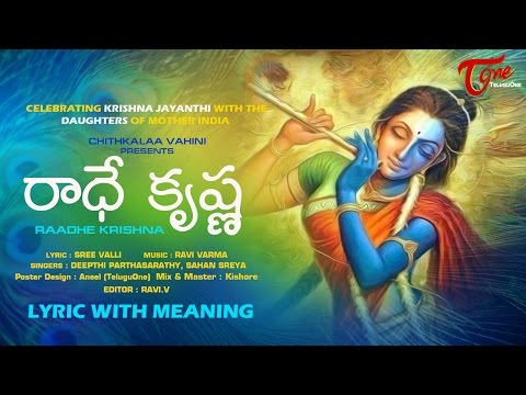 Krishnashtami Music Video | Radhe Krishna Song Lyric With Meaning | by Deepthi  Parthasarathy, Sahan