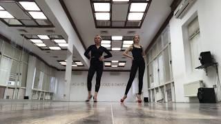Как научиться красиво двигаться и стоять?
