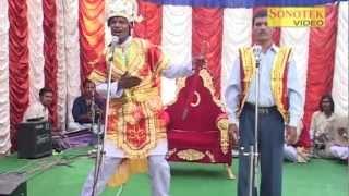 Sorathi Brijabhar part 3 of 5   Rajender Parsad & Party   Bhojpuri Nautanki   Sonotek