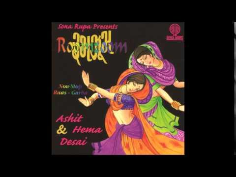 Ma Na Garba Na Taale - Roomzoom (Ashit & Hema Desai)