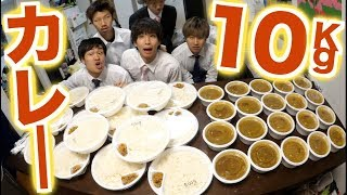 Amazing!!  Super curry rice 10Kg forever and forever