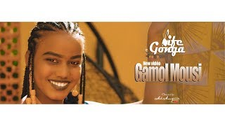 LIFE GONGA _ Gamol Mousi
