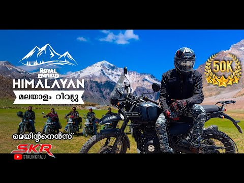 Royal Enfield Himalayan malayalam review