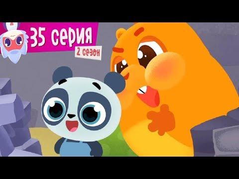 Дракоша Тоша - По секрету! - мультфильм для самых маленьких