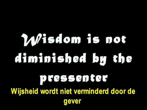 Knowledge and Wisdom BrownDwarf2012 part one