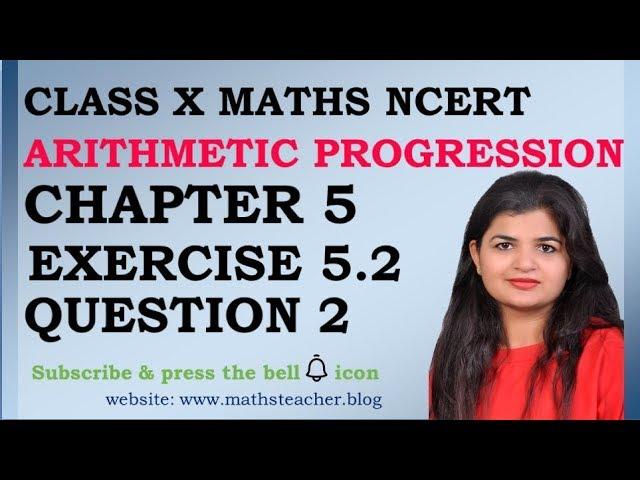 Chapter 5 Arithmetic Progression Ex 5.2 Q2 class 10 Maths