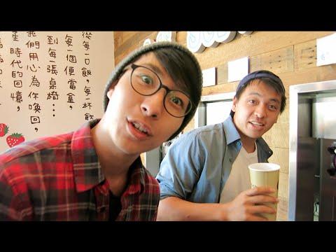 Hangouts x Friends