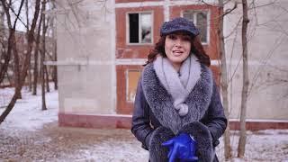Умный снос: Анастасия Макеева о хрущёвках | 0+