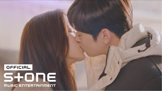 "Download 여신강림 OST Part 8 (True Beauty OST Part 8) ""차은우 (CHA EUN-WOO) (ASTRO) - Love so Fine"" MV"