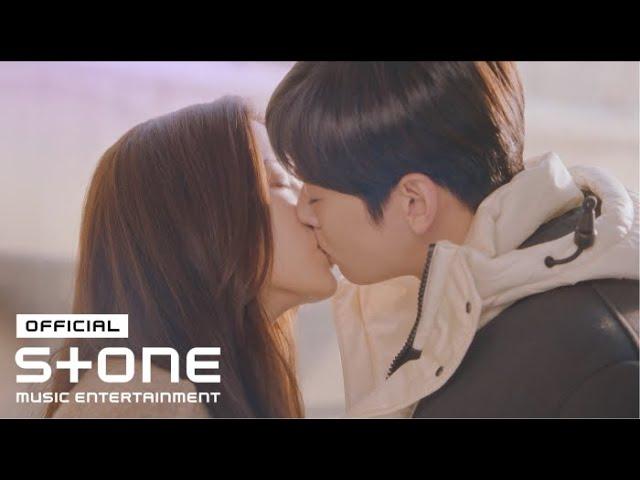 여신강림 OST Part 8 (True Beauty OST Part 8)
