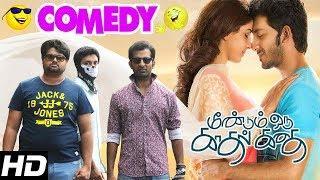 Meendum Oru Kadhal Kadhai Tamil Movie Comedy | Part 2 | Walter | Isha | Arjunan | Manoj K Jayan