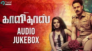 Kaalidas Tamil Movie | Audio Jukebox | Bharath | Ann Sheetal | Vishal Chandrasekhar | Trend Music