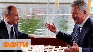 Стал желанным гостем в Европе: после Франции Путина приняли в Финляндии
