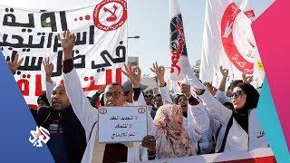 العربي اليوم | المغرب .. إضراب عام