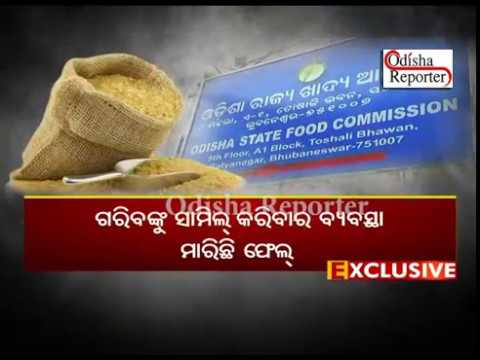Rasan Card Corruption:Food commision write Letter to all collector's