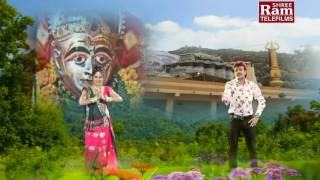 New Gujarati Song   Sundha Chaundma Ler Karave   Rakesh Barot   Sundha Mata Bhajan   Video Song HD