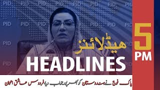 ARYNews Headlines |President embarks on Japan's five-day visit today| 5PM | 20 Oct 2019