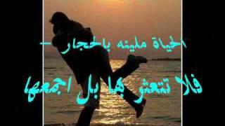 خالد عجاج مين في الحياة 2010