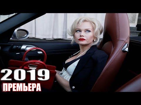 ИНТЕРЕСНЕЙШИЙ фильм заворожил! НИТИ ЛЮБВИ Русские мелодрамы, фильмы 1080