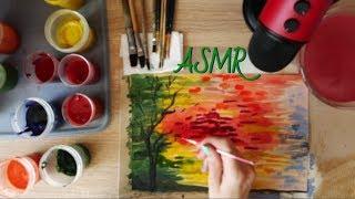АСМР Повеяло осенью 🍂 Расслабляющие звуки кисточек и красок 🖌️ 🎨 АРТ ТЕРАПИЯ